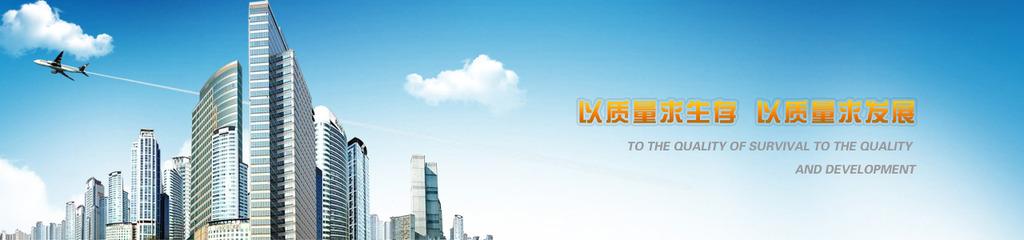 上海滬熔電器有限公司
